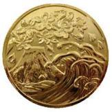 sakura medal