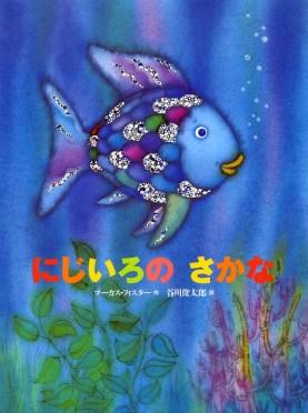 zzzfish