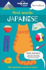 Japaneese Lonely Planet